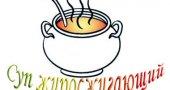 Суп, сжигающий жир, жиросжигающий. Отзывы. Рецепты сжигающего жир супа для похудения.