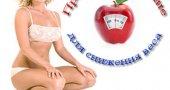 Меню правильного питания для снижения веса