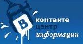 Интересы «ВКонтакте» для девушек: Что написать? Как заполнить?
