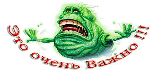 Сообщение зеленого Лизуна