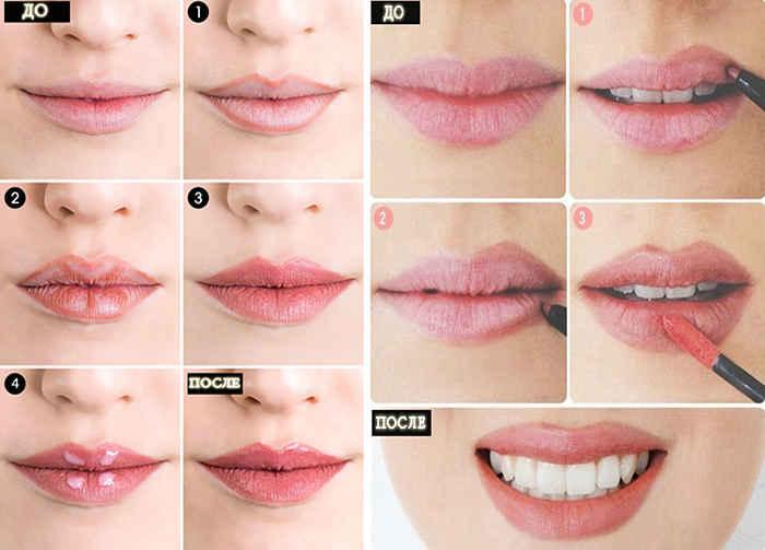 Схема для губ