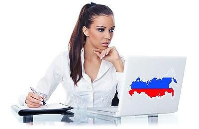 Современная деловая русская женщина.