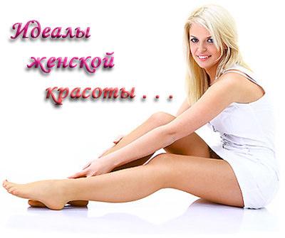 Смотреть порно массаж видео онлайн бесплатно.