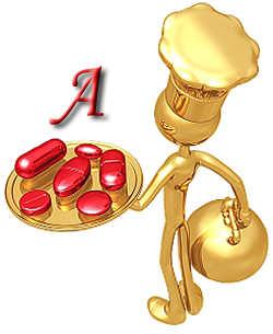 Витамин А.