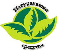 Натуральные травы