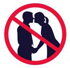 Запрет на поцелуи