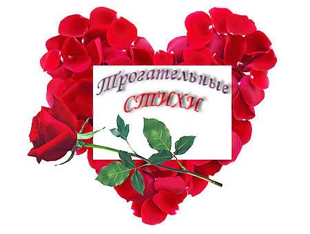 Поздравление на свадьбу сестре от сестры на татарском языке
