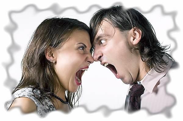 Супружеские конфликты.