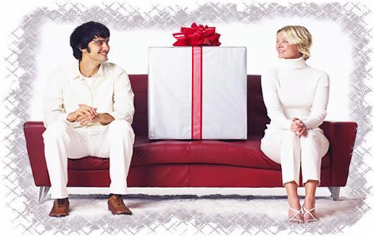 Подарки 78