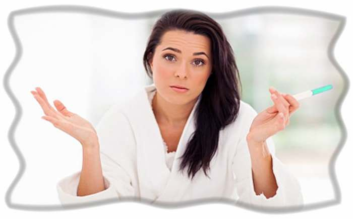 Где менструация?