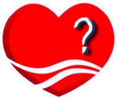 Вопрос в сердце