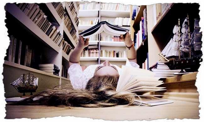 Книги изменили мою жизнь