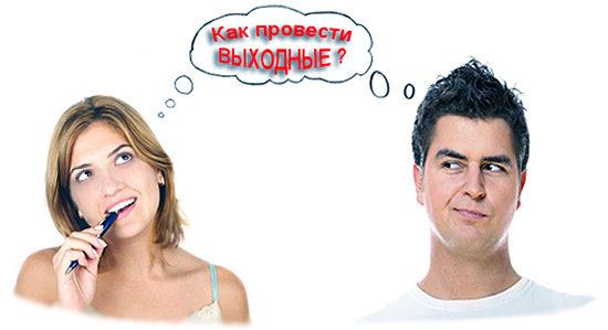 Лунный календарь в казахстане на 2016 год