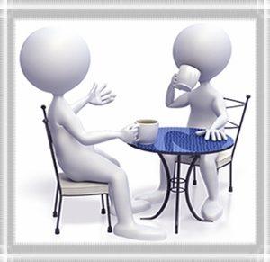 Интересные разговоры