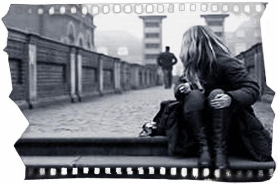 Любимый человек уходит