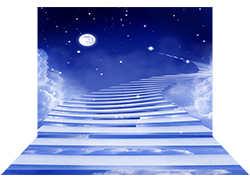 Небесный путь
