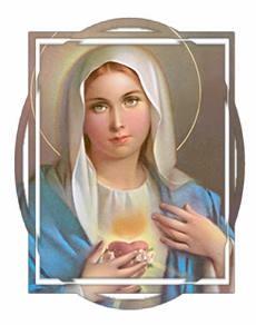 Сердце Божьей Матери