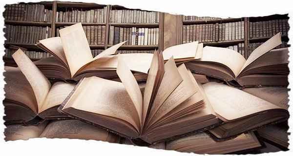 Книги - это знания!