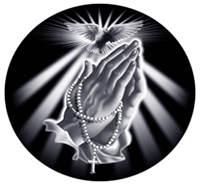 Душевная молитва