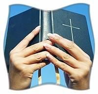 Христианское учение