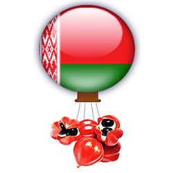 Отзывы Белоруссии