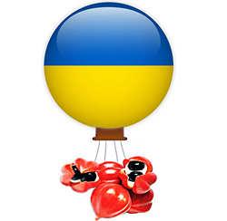 Украинские отзывы