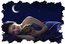 Спящая под луной