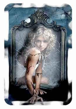 Опасное зеркало
