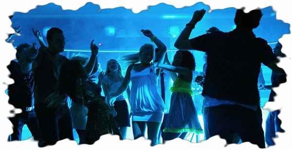 Танцевальная ночь