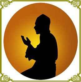 Верный мусульманин