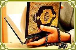 Жизнь по Корану