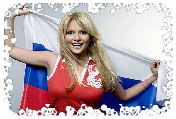 Российская девушка