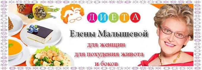 Кабачки тушеные рецепты с фото на RussianFoodcom 131