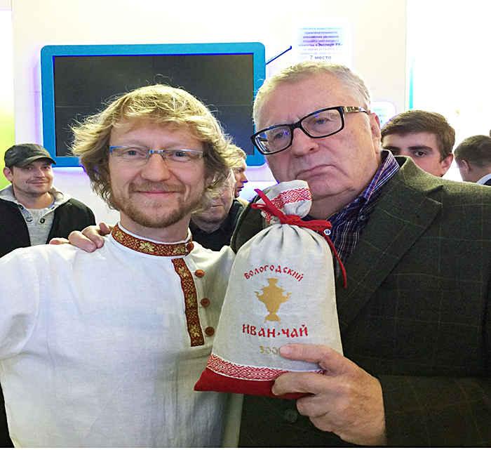 Жириновский и Иван-чай