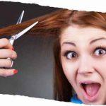 Зачем нужно подстригать кончики своих волос?