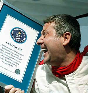 Ура! Я в книге рекордов мира!