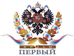 Первый русский фильм